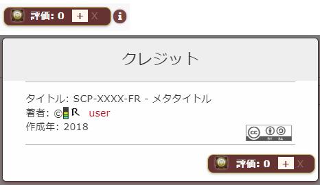 popup-credit-heritage-jp.png